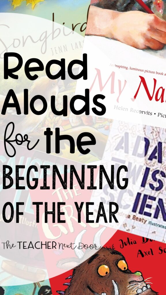 Read Alouds for the Beginning of the Year Pin