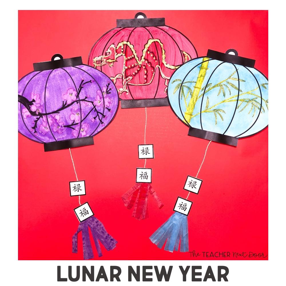 Holidays Around the World Art Projects Lanterns